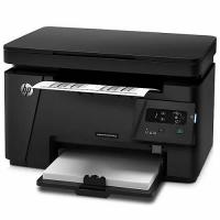 Impresora Laser multifuncional monocromatica M125 A