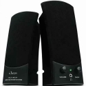 Parlantes Omega de 6 watts SP-210BK