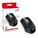 Mouse para gamers GENIUS X-G200