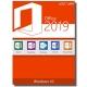 Microsoft Office Home & Businnes 2019